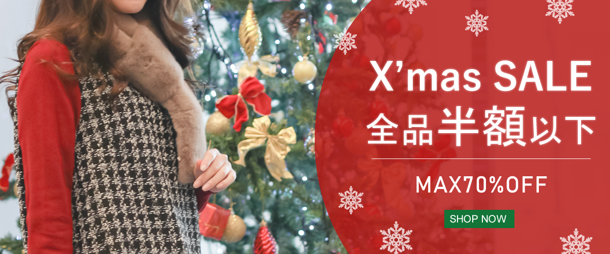 winter-sale_1209_1200x500.png